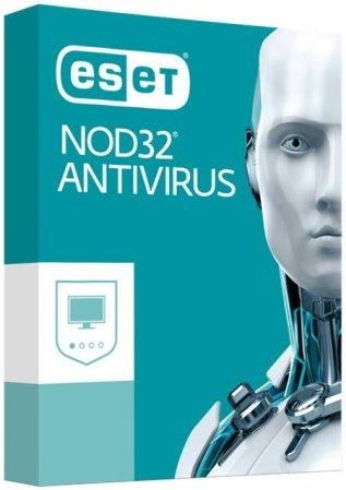 ESET NOD32 Antivirus - 1 stanice, 1 rok, krabicová verze
