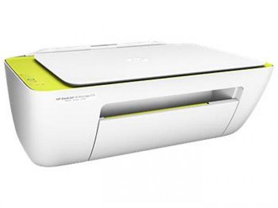 HP Deskjet 2135 - inkoustová multifunkce
