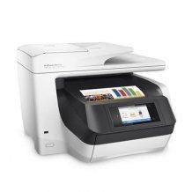 HP Officejet Pro 8720 - inkoustová multifunkce, A4